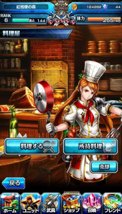 grand summoners review cooking3