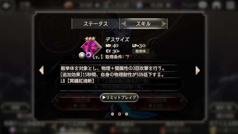 konzan cimeies skill3