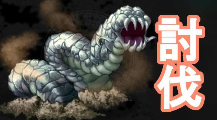 azazel ch3 p1 sand worm