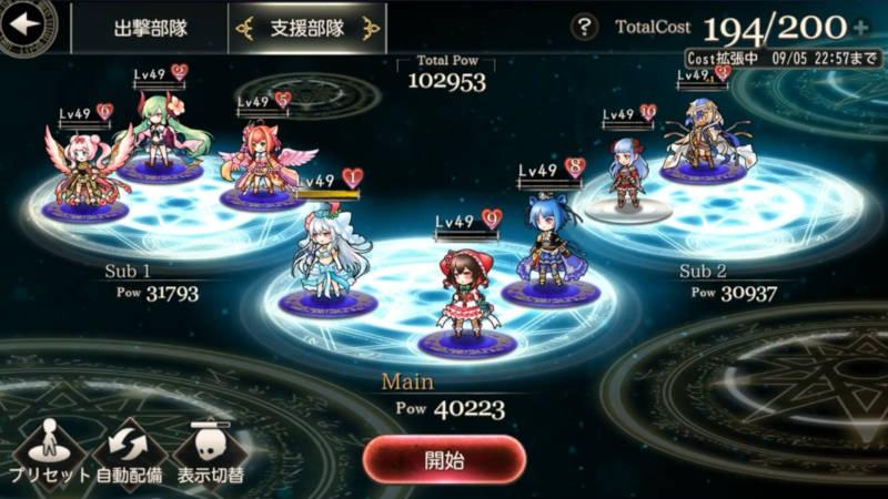 azazel ch3 p2 support team