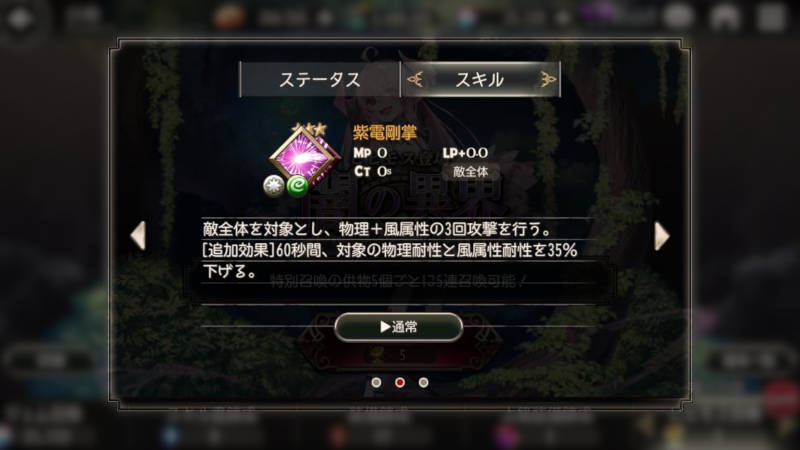 behemoth limit break1