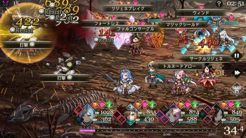hard mode satan ch2 p2 enemy2