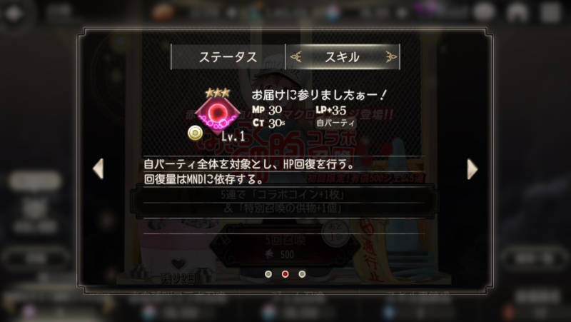 red blood cell skill2