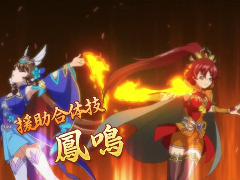 three kingdoms blast heros02