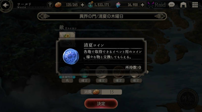 working cell event coin