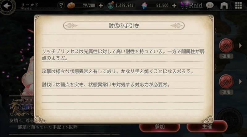 1st anniv eve event tips