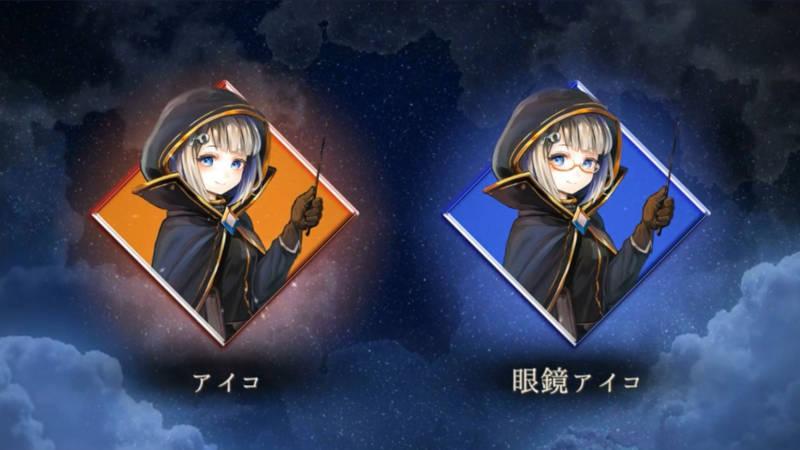 6th clan battle select clan