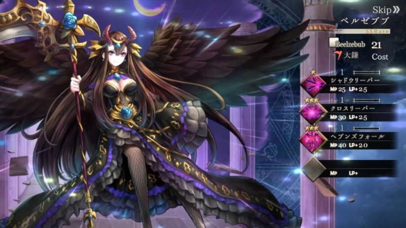 goddess advent02