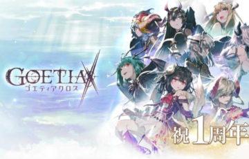 goetiax 1st anniv