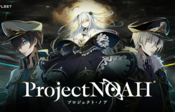 project noah review