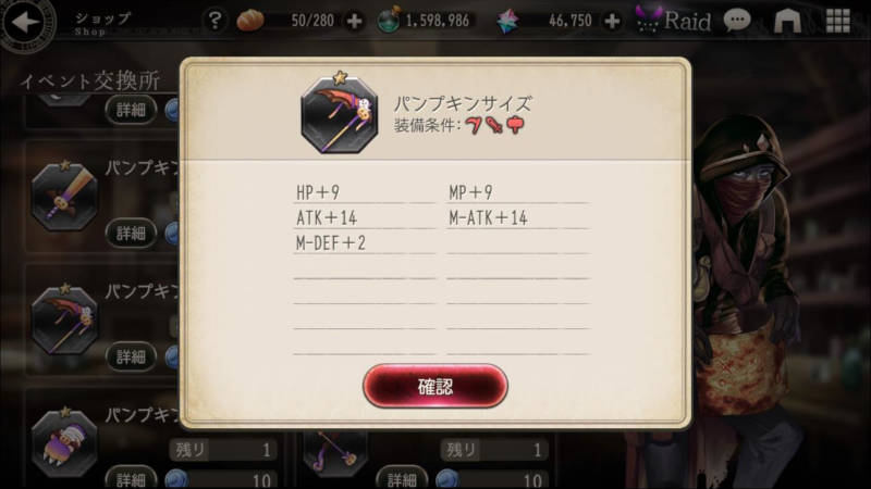 reprint event and quest weapon3