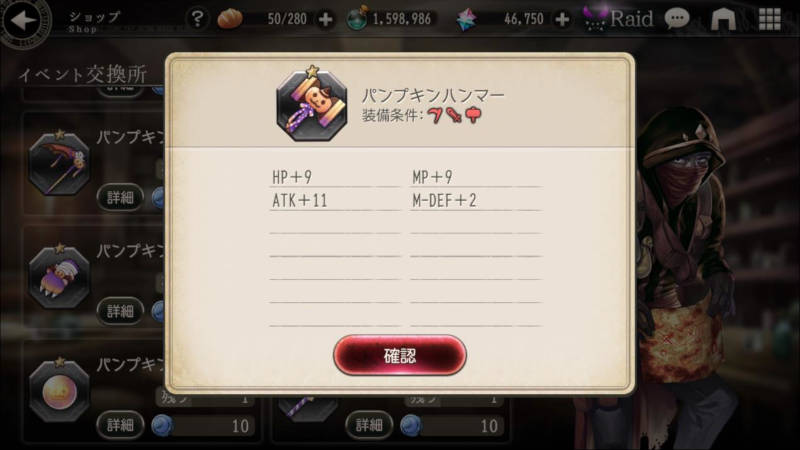reprint event and quest weapon4