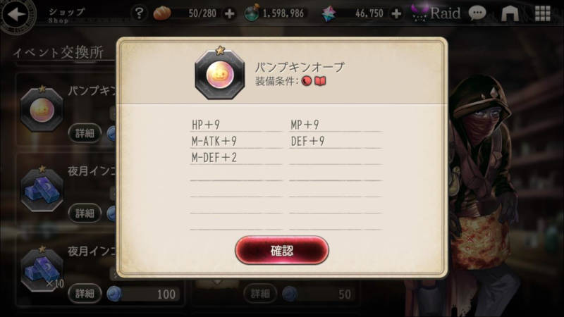 reprint event and quest weapon7