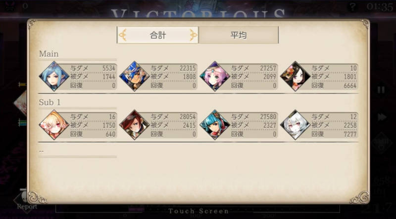 shin balam phantom try out damage report