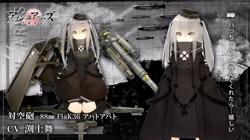 ash arms review unit05