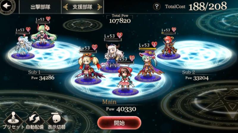azazel ch3 p6 support team