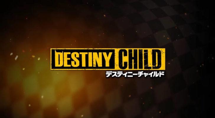 destiny child review