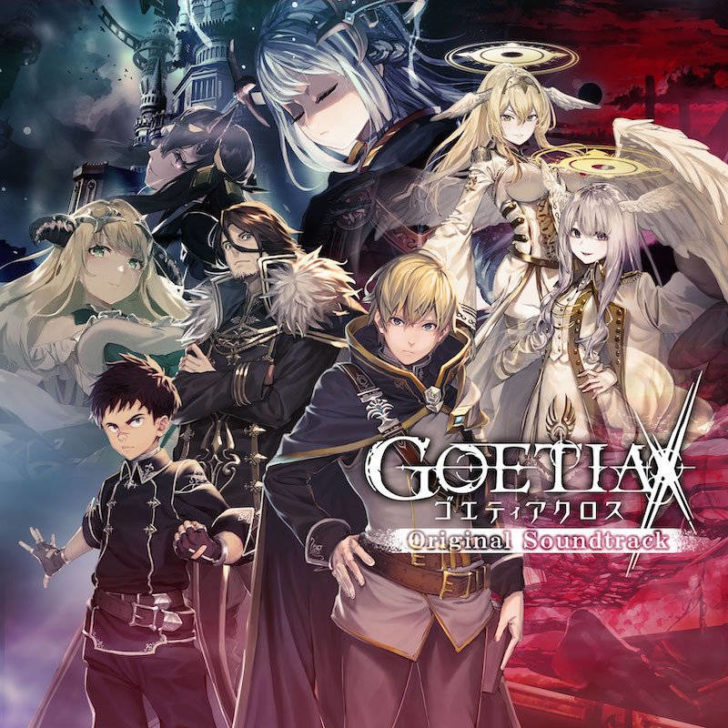 goetiax sound track