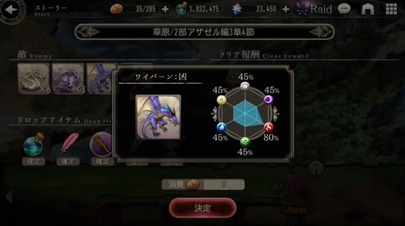 hard mode azazel ch2 p3 enemy resistance3