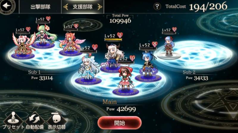 hard mode azazel ch2 p3 support team