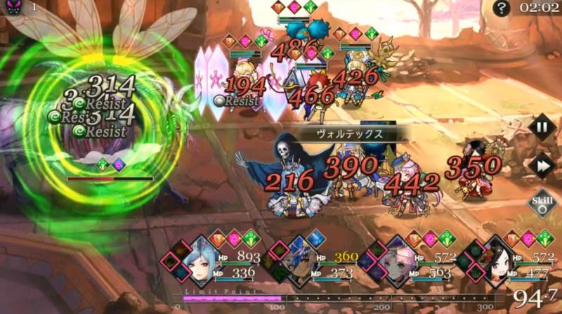 vassago phantom try out attack05