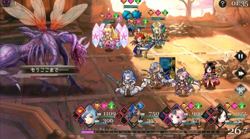 vassago phantom try out attack07