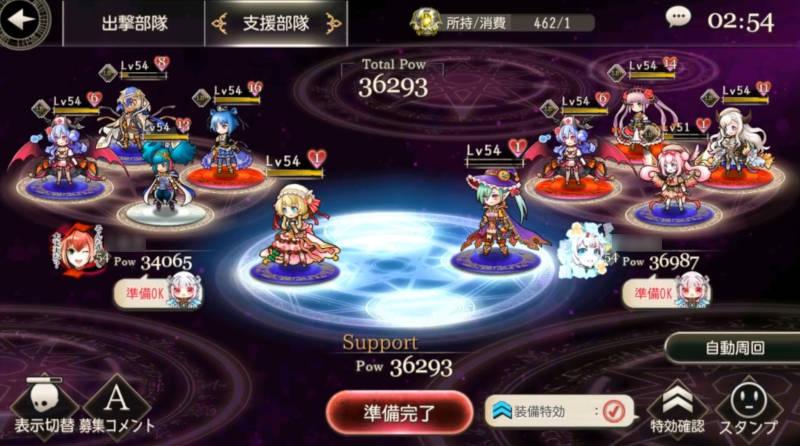 autumn leaves raid support team