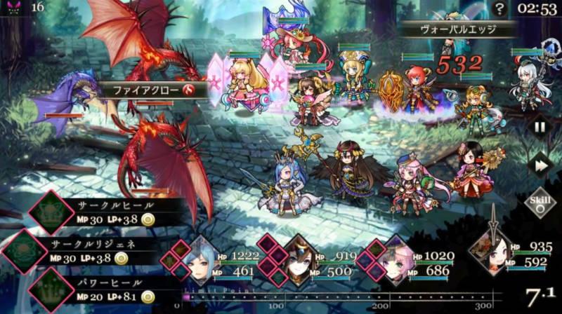 hard mode satan ch3 p2 attack01