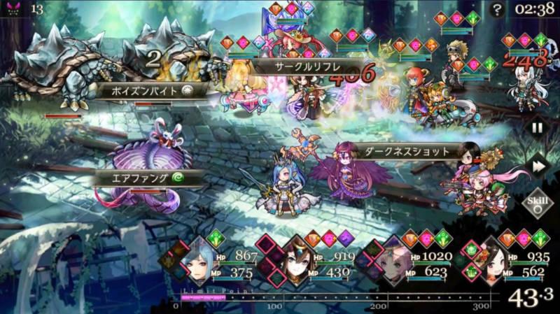 hard mode satan ch3 p2 attack04