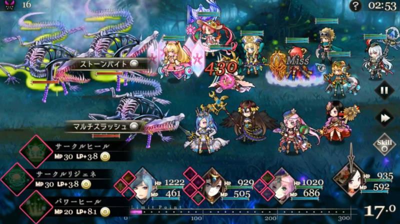 hard mode satan ch3 p4 attack01