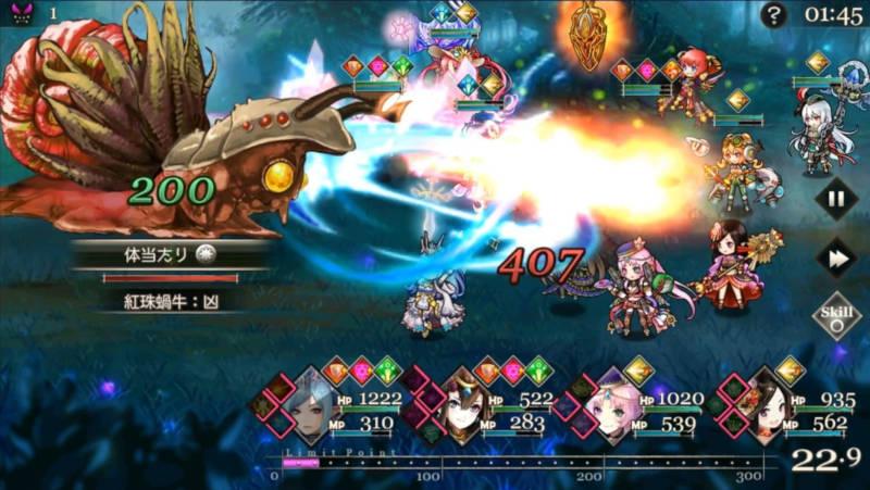hard mode satan ch3 p4 attack07