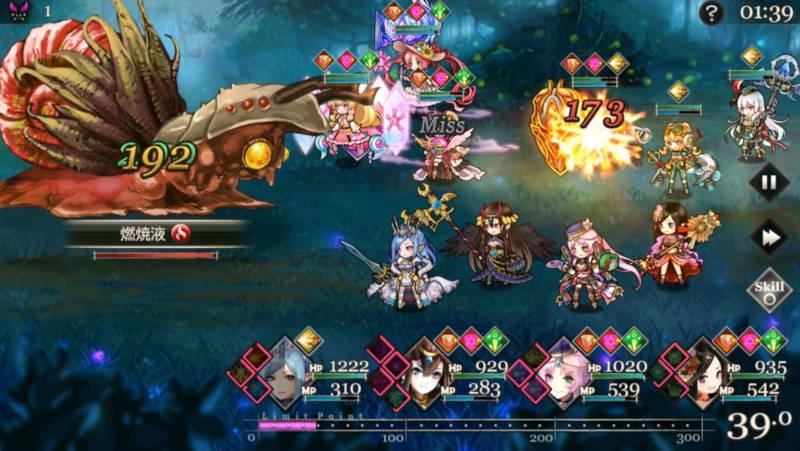 hard mode satan ch3 p4 attack08