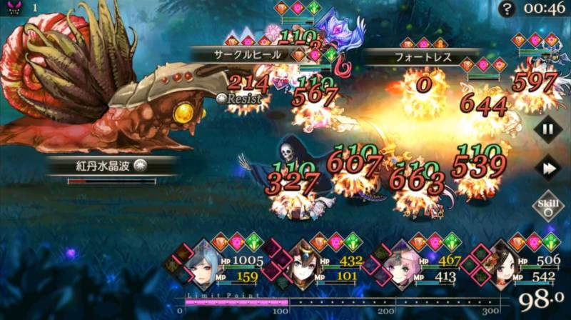 hard mode satan ch3 p4 attack11