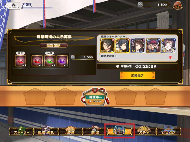 utaware lf enhance11