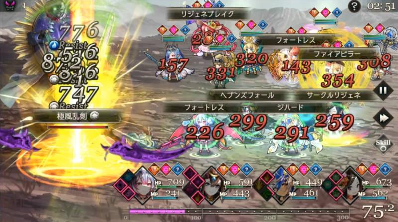 wind emperor attack01