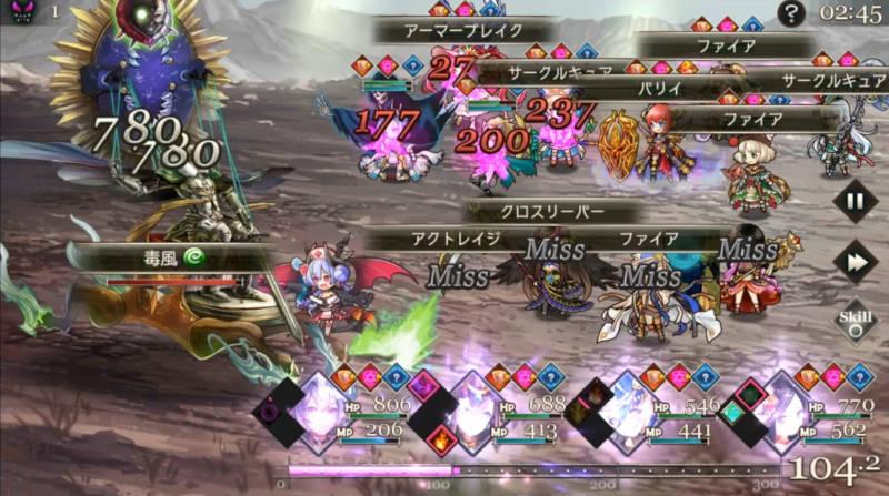 wind emperor attack02