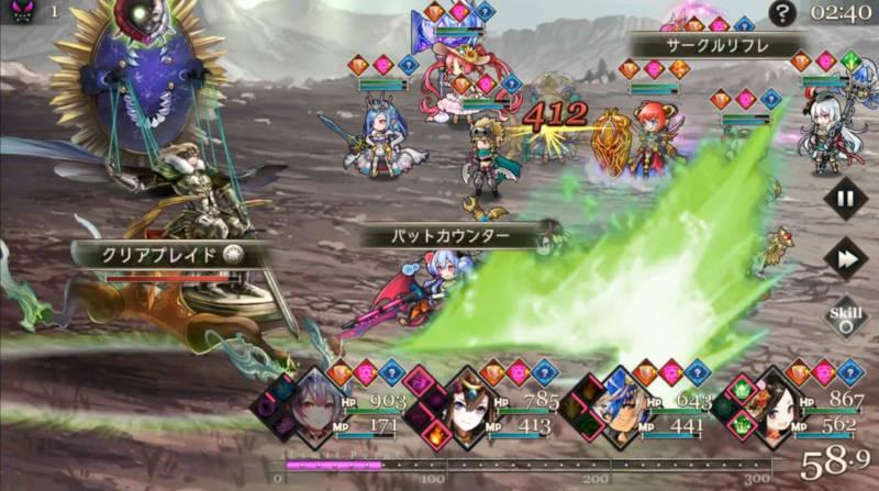 wind emperor attack03