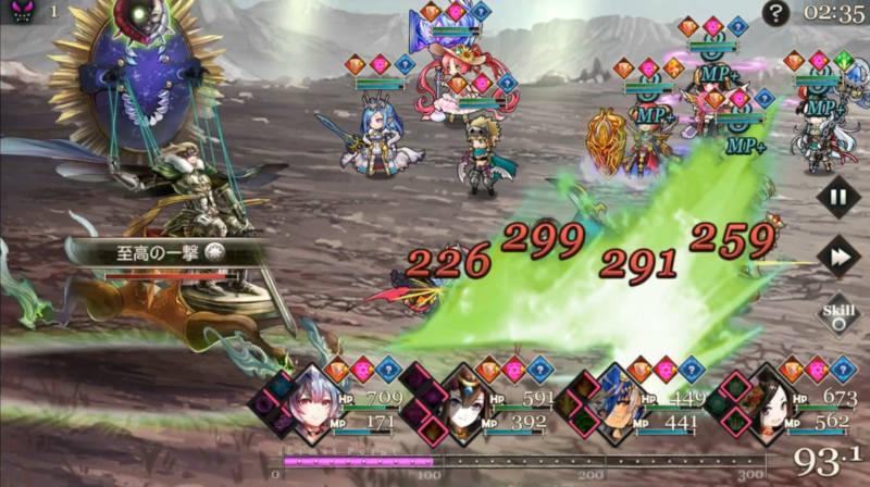 wind emperor attack04