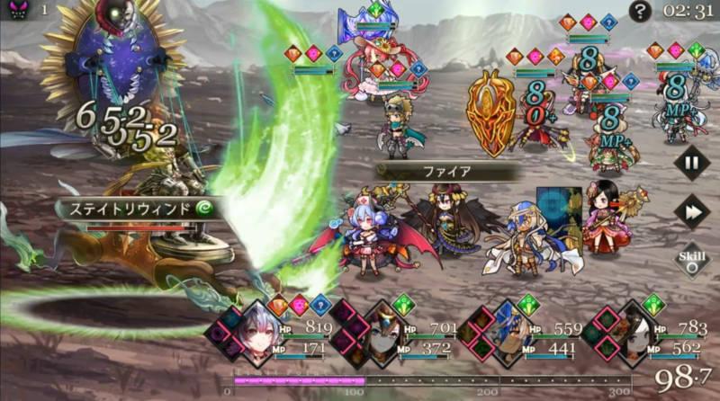 wind emperor attack05