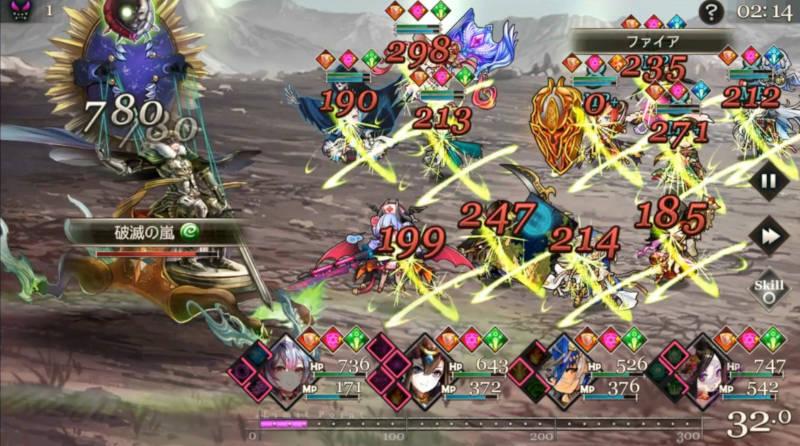 wind emperor attack07