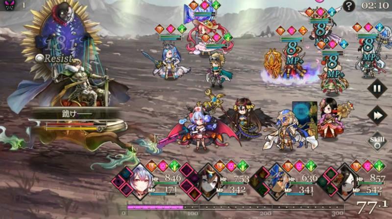 wind emperor attack08
