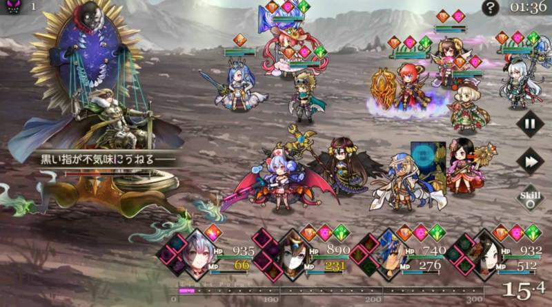 wind emperor attack10