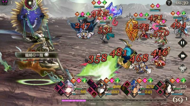 wind emperor attack11
