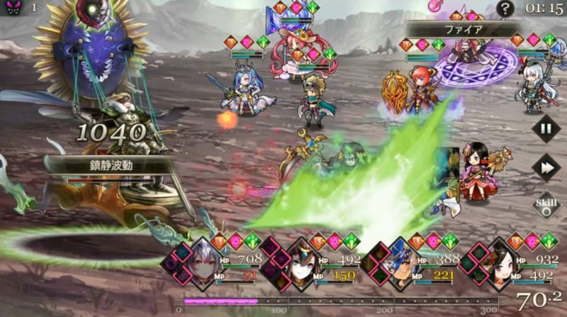 wind emperor attack12