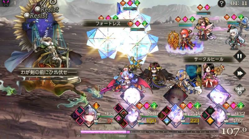 wind emperor attack13