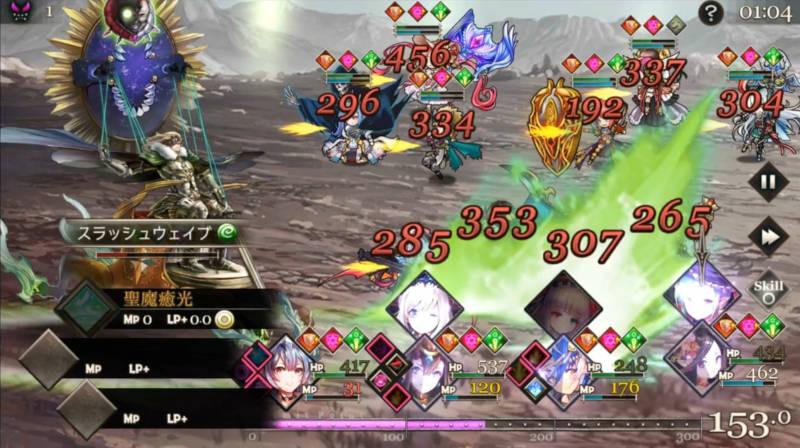 wind emperor attack14