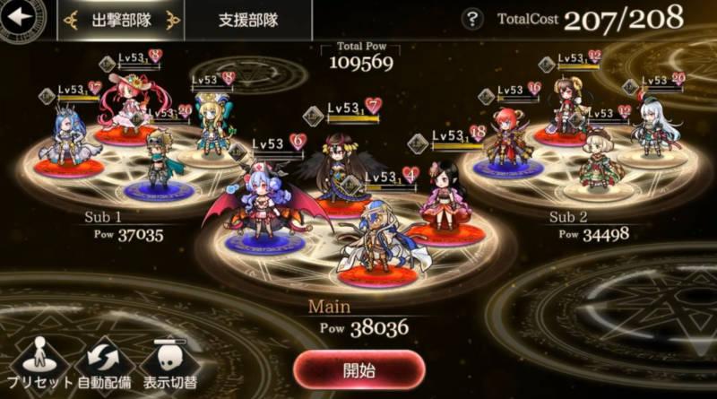 wind emperor subjugated party
