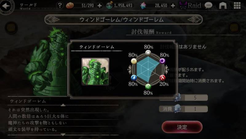world enemy 3rd02