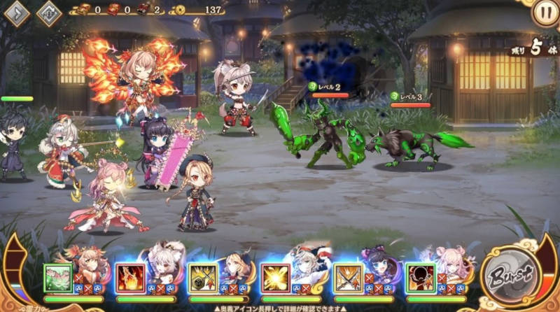 ayarabu review01