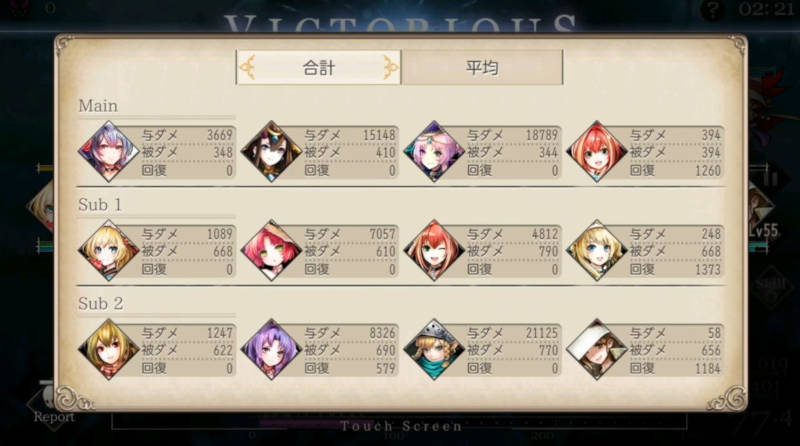 rimuru phantom challenge quest11